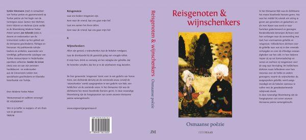 Reisgenoten & wijnschenkers – Osmaanse poëzie-14