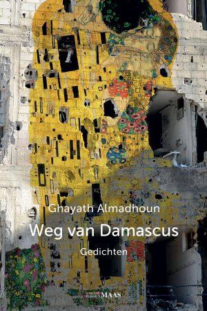 Weg van Damascus-0