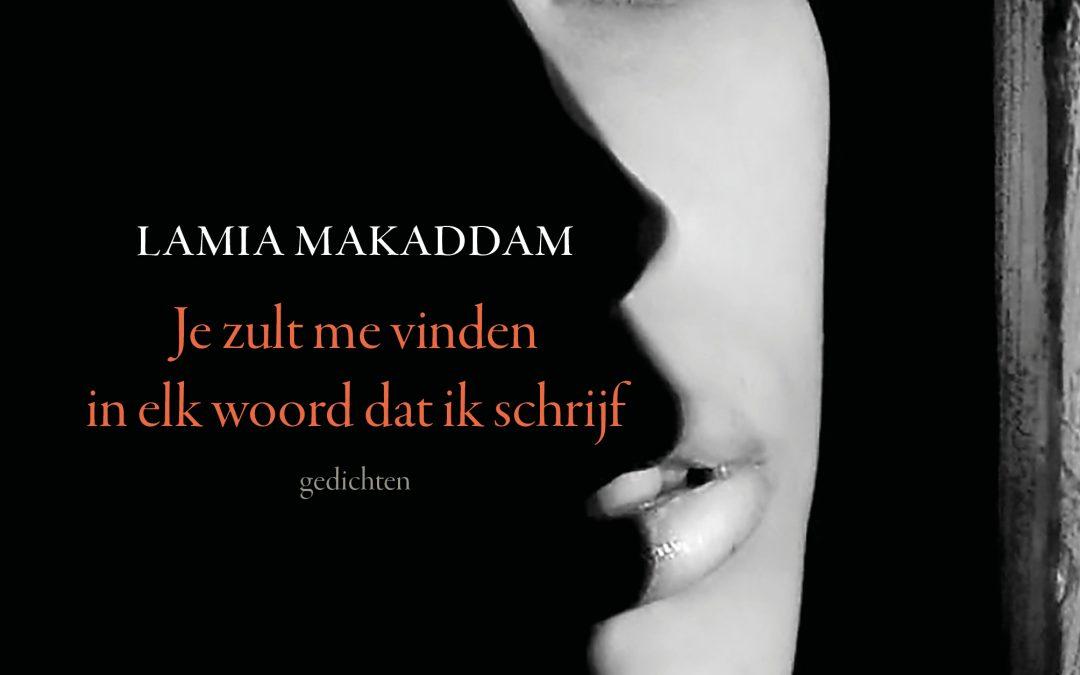 Interview met Lamia Makkadam in De Wereld Morgen